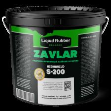 Гидроизоляционная мастика — HighBuild S-200 / ZavLar